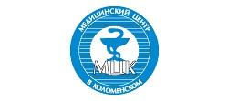 50 поликлиника москва расписание врачей